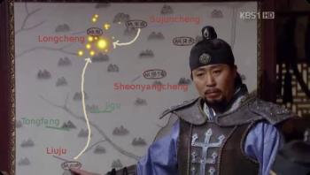 Chongmyeong in front of a Houyan battle map