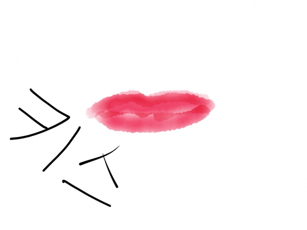 Drawing of a lips with the Hangul 키스